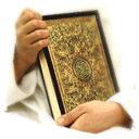 دانلود نرم افزار علوم قرآن برای اندروید